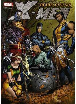 X-MEN:デッドリー・ジェネシス