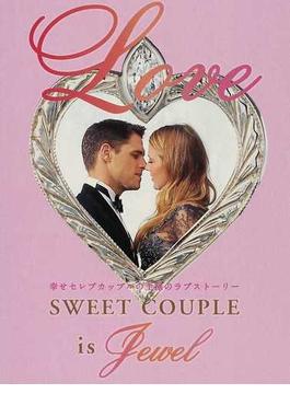 Love SWEET COUPLE is Jewel 幸せセレブカップルの至極のラブストーリー