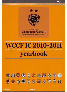 WCCF IC 2010−2011 yearbook