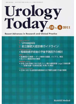 Urology Today Recent Advances in Research and Clinical Practice Vol.18No.4(2011) Urosepsis/前立腺肥大症診療ガイドライン