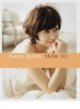 EMIRI BOOK HOW TO