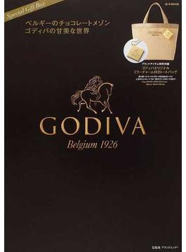 GODIVA ベルギーのチョコレートメゾンゴディバの甘美な世界(e‐MOOK)
