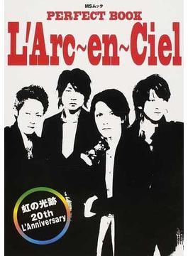 PERFECT BOOK L'Arc〜en〜Ciel 虹の光跡20th L'Anniversary