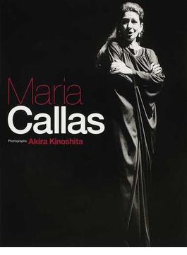 最後のマリア・カラス