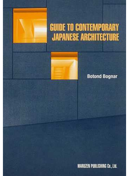 GUIDE TO CONTEMPORARY JAPANESE ARCHITECTURE