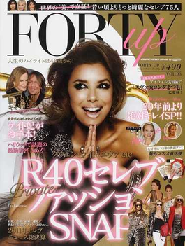 FORTY up Vol.03