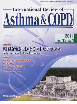 International Review of Asthma & COPD Vol.13No.4(2011)