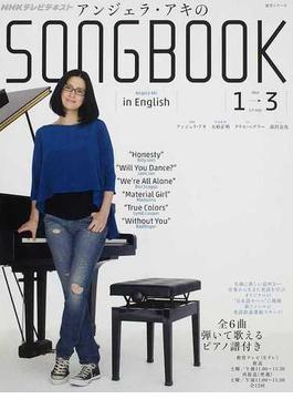 NHKテレビアンジェラ・アキのSONGBOOK in English