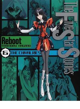 ファイブスター物語リブート 6 (ニュータイプ100%コミックス)