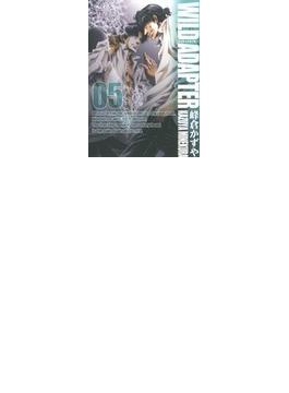 WILD ADAPTER 05 (ZERO−SUM COMICS)