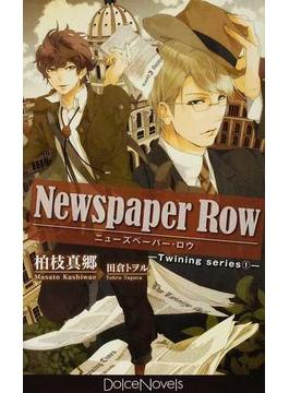 Newspaper Row