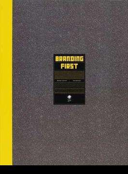 BRANDING FIRST BRAND RENEW NEW BRAND