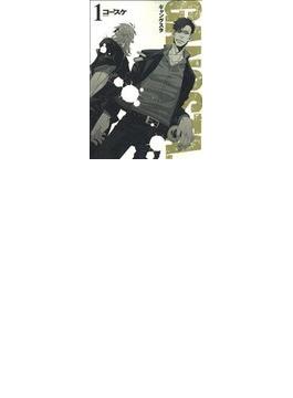 GANGSTA.(BUNCH COMICS) 7巻セット(バンチコミックス)