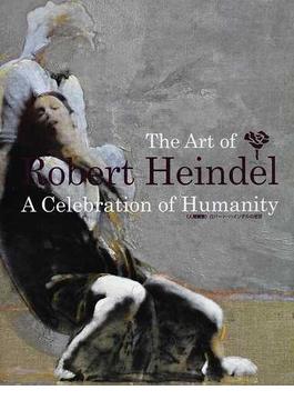 〈人間賛歌〉ロバート・ハインデルの至芸