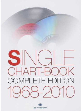 SINGLE CHART−BOOK COMPLETE EDITION 1968−2010