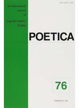 POETICA An International Journal of Linguistic−Literary Studies 76 Special Issue Cross‐Cultural Negotiations