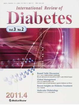 International Review of Diabetes Vol.3No.2(2011.4)