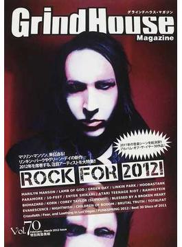 グラインドハウス・マガジン Vol.70(2012February−March) MARILYN MANSON/LAMB OF GOD/LINKIN PARK/GREEN DAY/Album of the Year
