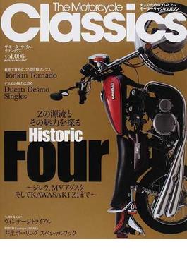 ザモーターサイクルクラシックス vol.006(2012WINTER)
