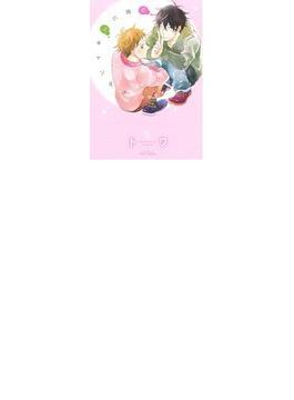 秘密にスキャンダル (ミリオンコミックス)(ミリオンコミックス)