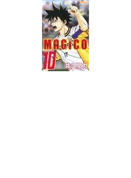 MAGiCO 10