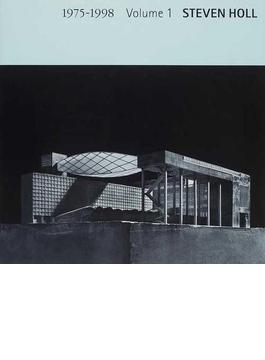 スティーヴン・ホール作品集 Volume1 1975−1998