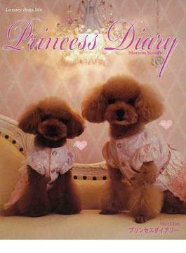 マロンとスフレのPrincess Diary Luxury dogs life