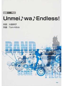 Unmei・wa・Endless!