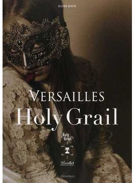 ヴェルサイユHoly Grail