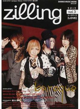 zilling vol.3(2012) COVER ARTIST:baroque/Moran PICK UP ARTIST:葵&涼平