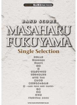福山雅治Single Selection