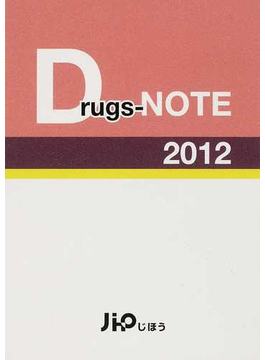 Drugs‐NOTE 2012