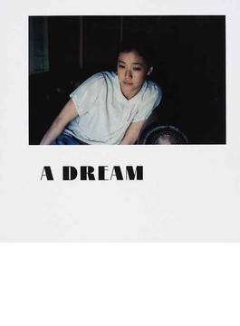 A DREAM 蒼井優写真集