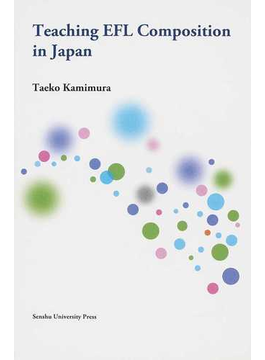 Teaching EFL Composition in Japan