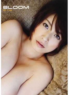 BLOOM 奥田咲写真集