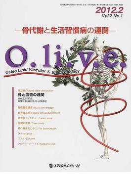 O.li.v.e. Osteo Lipid Vascular & Endocrinology 骨代謝と生活習慣病の連関 Vol.2No.1(2012.2) 座談会・骨と血管の連関