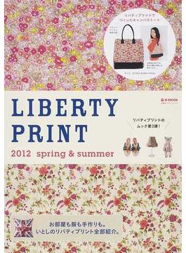 LIBERTY PRINT 2012spring & summer(e‐MOOK)