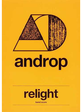 androp relight