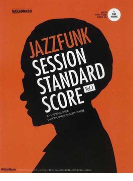 ジャズファンク・セッション・スタンダード・スコア ホーン・セクションが唸る、ジャズファンク定番曲のバンドスコア/Cメロ譜 Vol.1