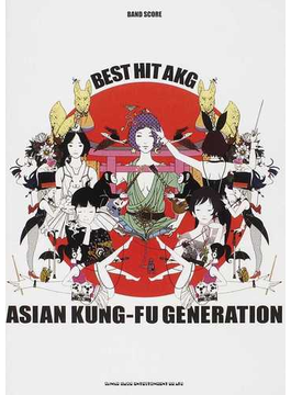 ASIAN KUNG−FU GENERATION「BEST HIT AKG」