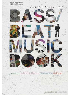 BASS/BEAT MUSIC BOOK