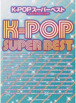 K−POPスーパーベスト