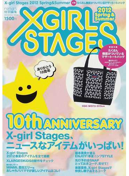 X‐girl Stages 2012Spring & Summer