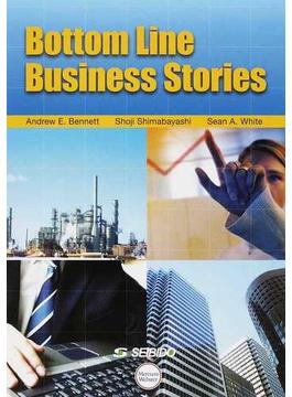 ワールドビジネスの光と蔭