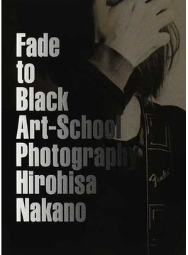 Fade to Black Art‐School