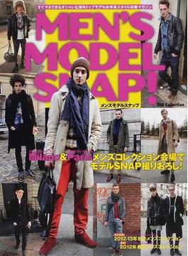MEN'S MODEL SNAP! 海外男性モデルカジュアルスタイルマガジン