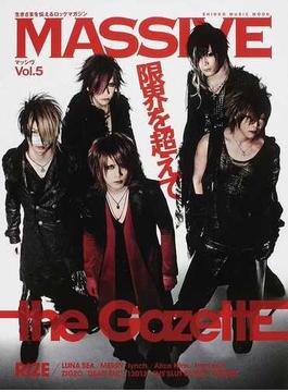 MASSIVE 生きざまを伝えるロックマガジン Vol.5 the GazettE/RIZE/DEAD END/MERRY×lynch.