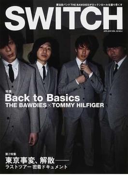 SWITCH VOL.30NO.4(2012APR.) 特集Back to Basics THE BAWDIES