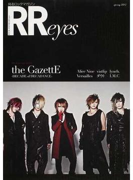 ROCK AND READ eyes 見るロックマガジン 001 the GazettE