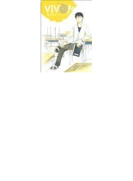 VIVO!(avarus SERIES) 3巻セット(avarus SERIES(ブレイドコミックスアヴァルス))
